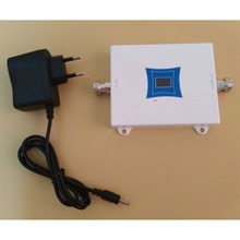 Booster Adapter Signal