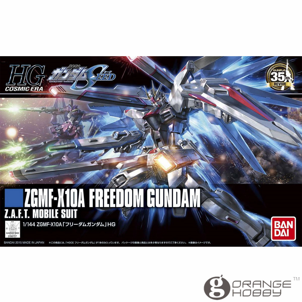 OHS Bandai HGUC 192 1/144 ZGMF-X10A Freedom Gundam Mobile Suit Assembly Model Kits
