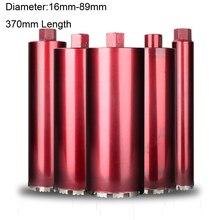 Wet Diamond Core Drill Bit for Concrete - Premium Green Series