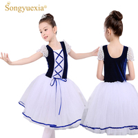 New Romantic Tutu Giselle Ballet Costumes Girls Child Velet Long Tulle Dress Skate Ballerina Dress Short