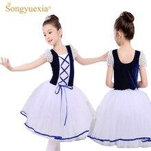 جديدة رومانسية توتو جيزيل velet طويل تول اللباس الطفل تزلج راقصة الباليه الفتيات اللباس قصيرة الأكمام الدانتيل فستان