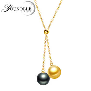 Black Round Tahiti Pearl Pendant For Women,Real Wedding Gold South Sea Pearl Necklace Birthday Gift - DISCOUNT ITEM  40% OFF All Category
