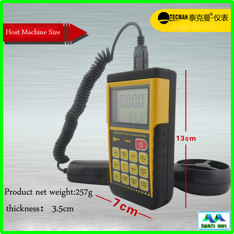 ФОТО TM856 Professional type anemometer wind speed meter ntelligent air flow rate instrument  anemograph free shipping