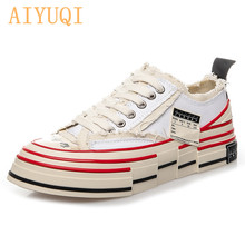 AIYUQI White womens sneakers 2019 new canvas shoes casual board women on the platform Female vulcanized