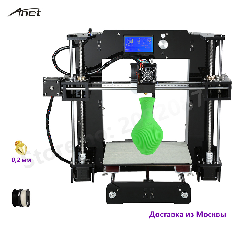 2016 high precision printer-3d Anet A6 Combine i3 with 0.2mm nozzle / 2 plastic / 16GB SD as gifts! shipping Russian warehouse