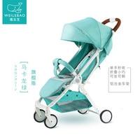Алюминиевый сплав рамка детская коляска может сидеть и лежать ультра легкий складная детская коляска Новорожденный ребенок 0 1 3 лет зонтик