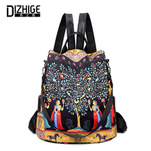 DIZHIGE Brand Cartoon Waterproof Oxford Women Anti-theft Backpack High Quality School Bag For Black Multifunctional Bags