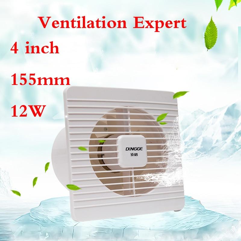 4 inch 100mm industrial exhaust fan bathroom kitchen glass window wall exhaust fan remove TVOC HCHO PM2.5