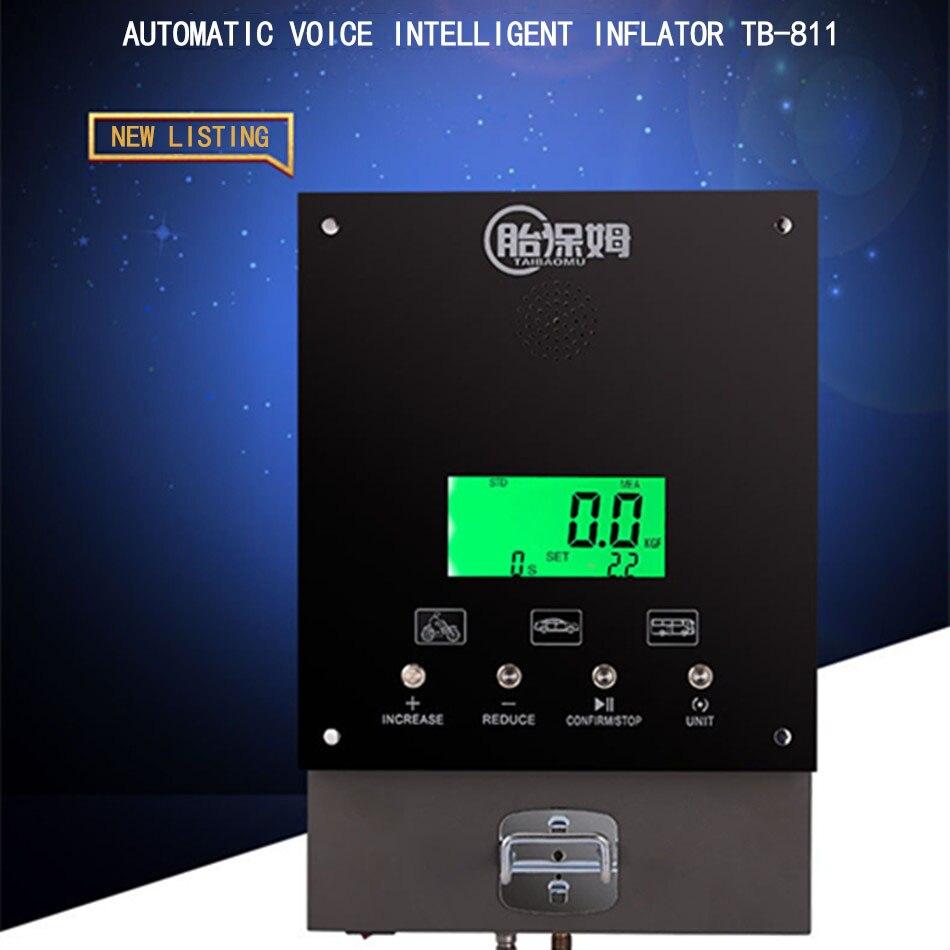 TB811 Интеллектуальный голосовой автоматического шин WI FI Управление сканирования товара надувной автомобиль