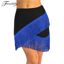 Women Elastic Waistband Tango Rumba Ballroom Latin Dance Skirt Adult Fringe Flowing Tassels Latin Skirt Stage Dance Wear