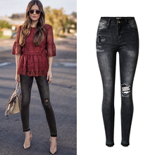 Cheap designer jeans for women online shopping-the world largest ...