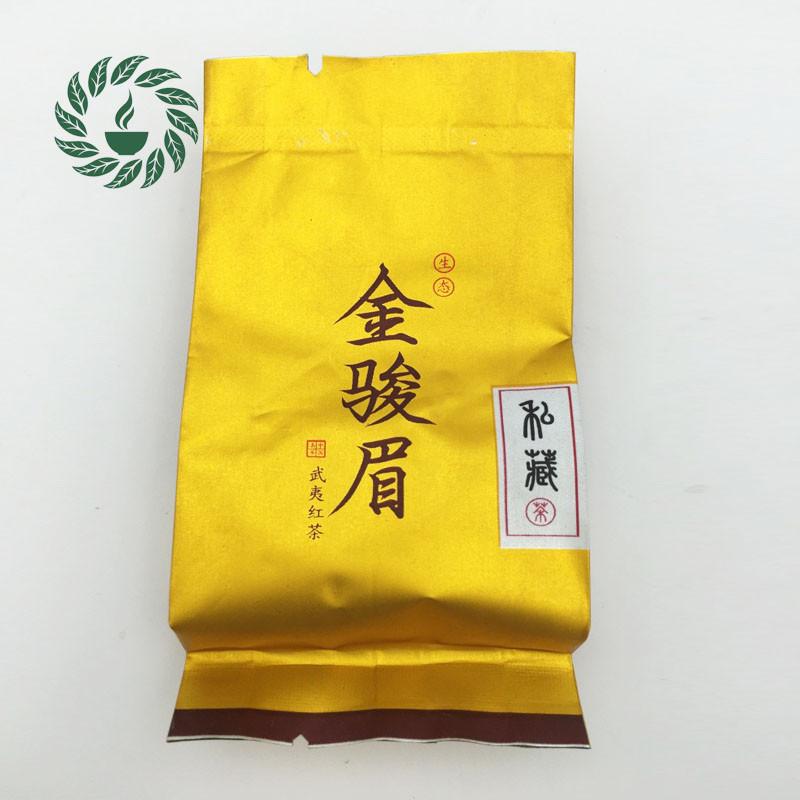 5bagslot Premium Jinjunmei black tea China Wuyi Mountain Black Tea manufacturer jin jun mei gold eyebrow tea (1)
