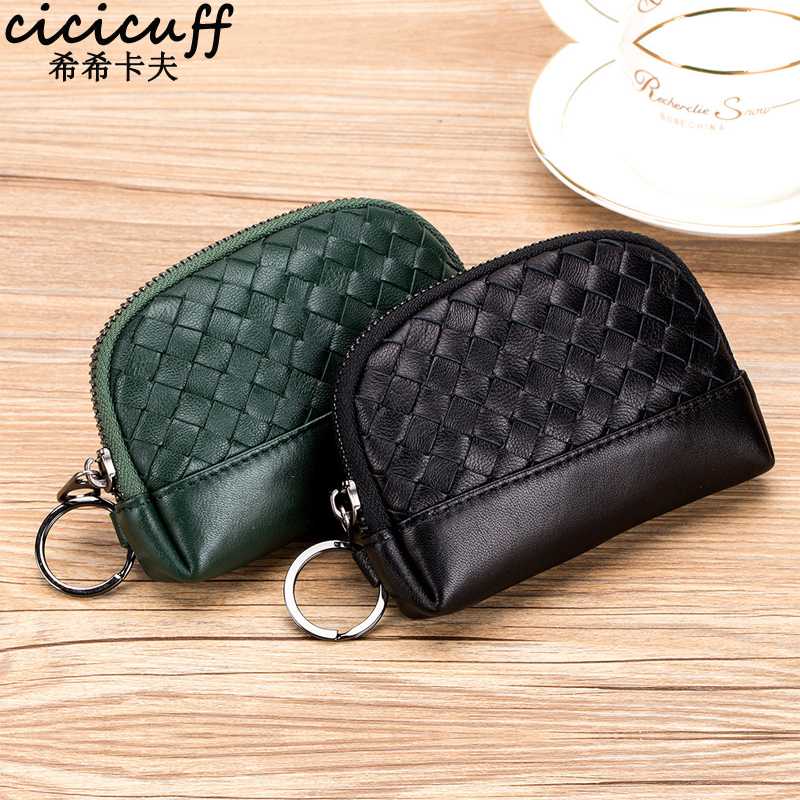 Ladies Real Leather Wallets Coin With Zipper Solid Women Wallet Weave Genuine Leather Small Luxury Brand Female Purse Fashion