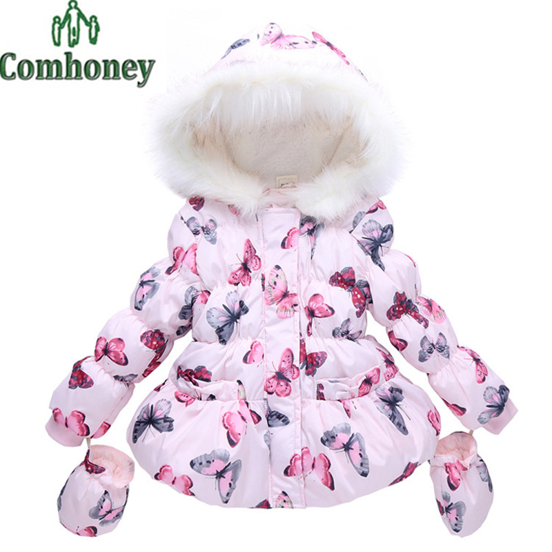 Compare Prices on Infants Winter Jacket- Online Shopping/Buy Low ...