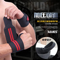 120718 Professional Weight Lifting Wristband Gym Wrist Support Strap Wrap Belt Sports Safety Fitness Training Hand Bands Bracer