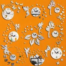 DIY Decor Mirror Wall Clock Modern Design 3D For Girls Room Sticker Children F