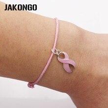 JAKONGO Hope Ribbon Breast Cancer Charm Pendant Bracelet Handmade Rope Adjustable Bracelet DIY  20pcs/lot