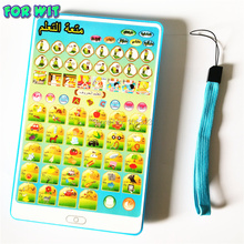 Free ship, English + Arabic pad kid touch tablet computer Learning Machine, The Islamic toys, Holy Quran Learning, Big
