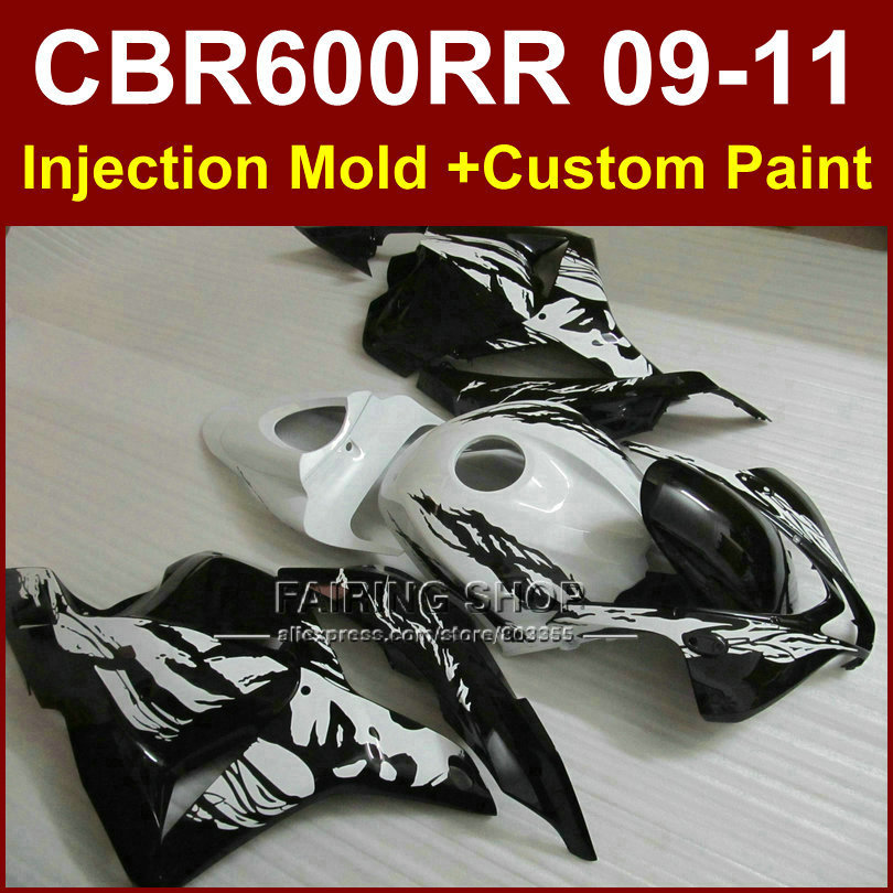 Black white customize fairing set for HONDA CBR 600RR 2009 2010 2011 fairings cbr600 rr ABS  CBR 600 RR 09 10 11+7Gifts