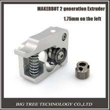 Free shipping 3D printer MK8 direct extruder II generation MK10 I3 extruder Kit (left side) for 1.75mm Makerbot extrusion 3D0104