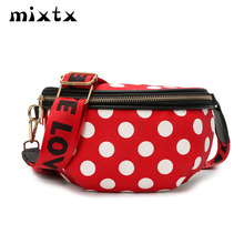 2019 Hot Sale Dual Use Waist Bag New Women PU Fanny Pack Trend Female Wide Shoulder Strap Sweet Lady Dot Messenger Belt
