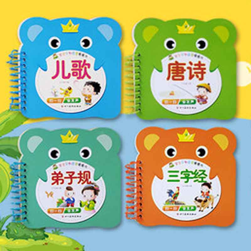 4pcs preschool books with videos for children Kids Baby Learning Chinese poems sinology kids story art pinyin picture audio book4pcs preschool books with videos for children Kids Baby Learning Chinese poems sinology kids story art pinyin picture audio book