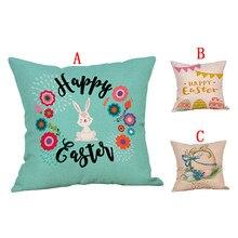 Conejos bonitos estampados de lino y algodón, decoración cuadrada para el hogar, funda de almohada para sofá, funda de cojín para cintura, almohadas decorativas cómodas