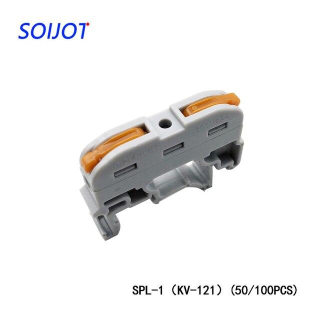 50 100 יח\חבילה SPL 1 PCT 211 KV 121 רכבת סוג מהיר חיבור מסוף עיתונות סוג מחבר במקום UK2.5B מסוף בלוק