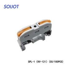 50 100 teile/los SPL 1 PCT 211 KV 121 Schiene Typ Schnelle Verbindung Terminal Drücken Sie Typ Stecker Anstelle Von UK 2,5 B terminal Block