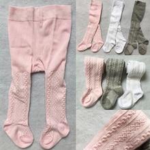 Весенне-Осенние Колготки для малышей; хлопковые колготки для маленьких девочек; трикотажные колготки для младенцев; мягкая одежда для младенцев