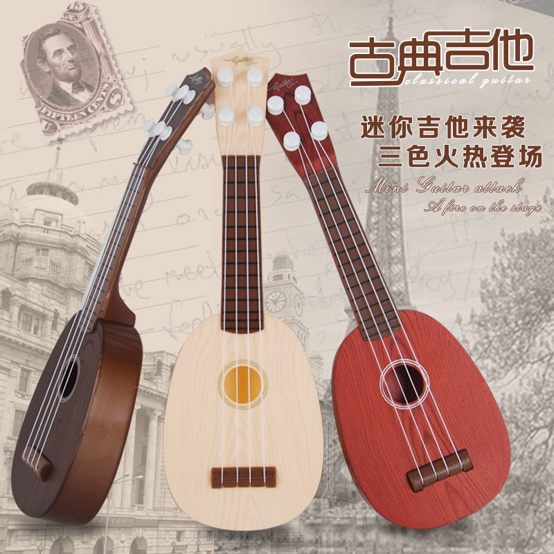 Four String Guitar Melody Play Simulation Toy Toy Musical