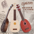 Four string guitar melody play simulation toy toy musical instrument piano music props children gifts