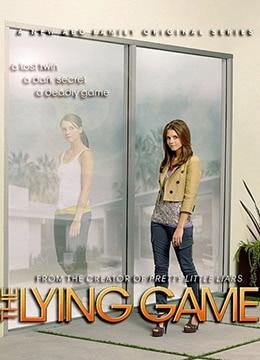 《谎言游戏 第二季》2013年美国剧情,悬疑电视剧在线观看
