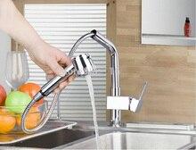 Бесплатная доставка отлично хромированная смесители и краны кухонная раковина кран вытащить кухонный смеситель кран