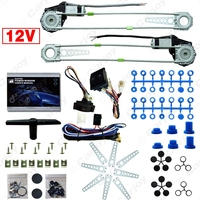 12V Car Universal Front 2 Doors Power Window Kits With Switches 905