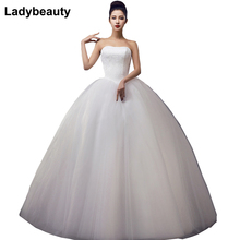 Custom Made Wedding Dresses 2019 Cheap Celebrity Strapless White Tulle Bridal Ball Gown Lace Bridal Gown Casamento