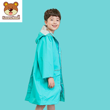 4-18 Years Old Kids Hooded Jacket Children Girl Boy Raincoat Middle School Student Poncho Very Thick Polyester Rainwear