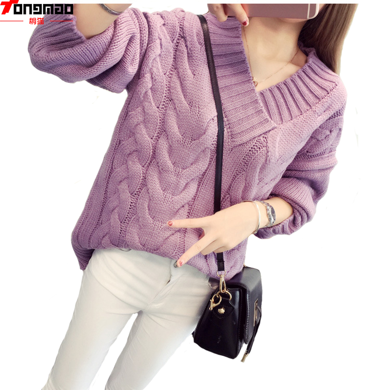 The Fashion Leisure Knitting Primer shirt 2016 New Autumn and Winter Women