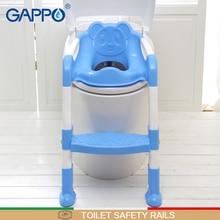 GAPPO защитные рельсы для туалета ABS тренажер для туалета ванная комната регулируемый шаг детский складной Туалет лестница