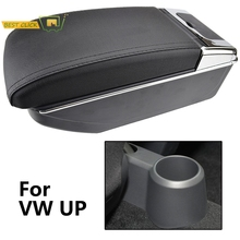 Center Console For VW Up 2009   2017 Dual Storage Box Leather Armrest 2010 2011 2012 2013 2014 2015 2016 Cup Holder