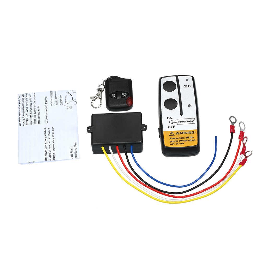 التحكم عن بعد ونش التحكم عن بعد لاسلكية مجموعة 12 فولت/15A ل جيب ATV شاحنة ونش اكسسوارات السيارات