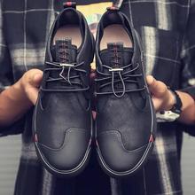 662c00183 2019 جديد أحذية رجالي رياضية الرجال عالية الجودة الرجال حذاء كاجوال أزياء  بو الجلود تنفس الدانتيل يصل الشقق الذكور أحذية الكبار