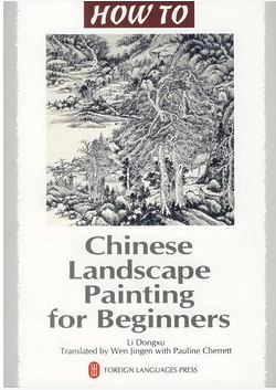 How To Learn Chinese Landscape Painting For Beginners Hand Writing Adult Practice Book. Knowledge Is Priceless And No Border--67