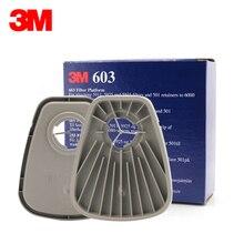 3 м 603 фильтр адаптер используется с 3 м 501 Фильтр фиксатор для крепления 3M 5000 респиратор LT050