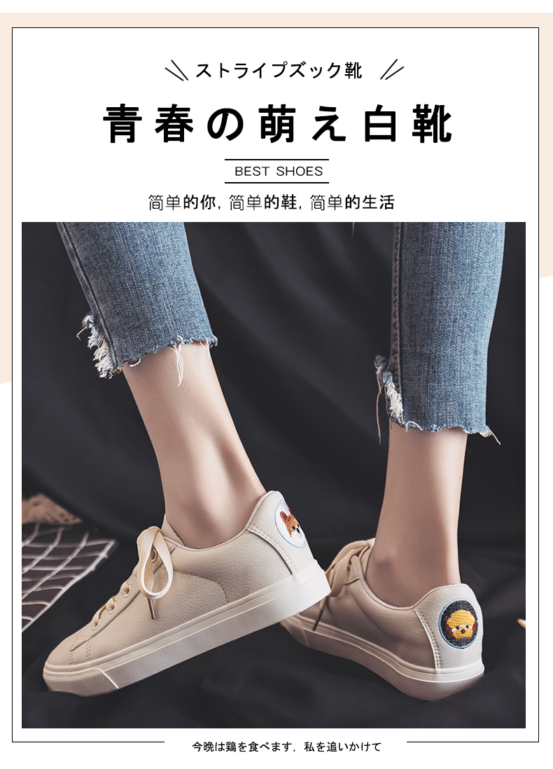 Small white shoes female 2019 spring new wild Hong Kong-flavored shoes female students casual flat bottom shoes tide 32