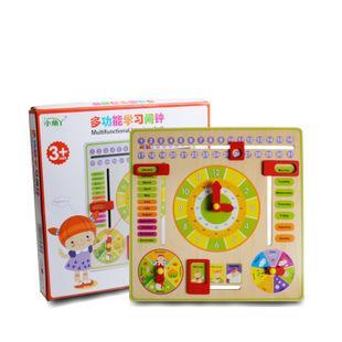 Chlidren Wooden clock puzzles toys / Kids Child clock with year month week date and weather for learning educational toys, box