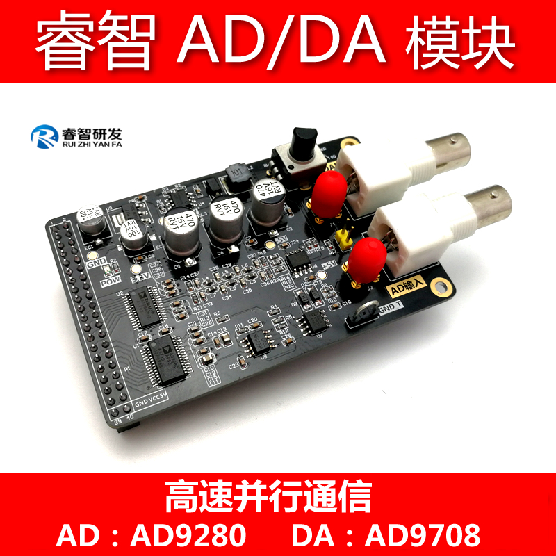 High Speed Parallel AD DA Module AD9280 AD9708