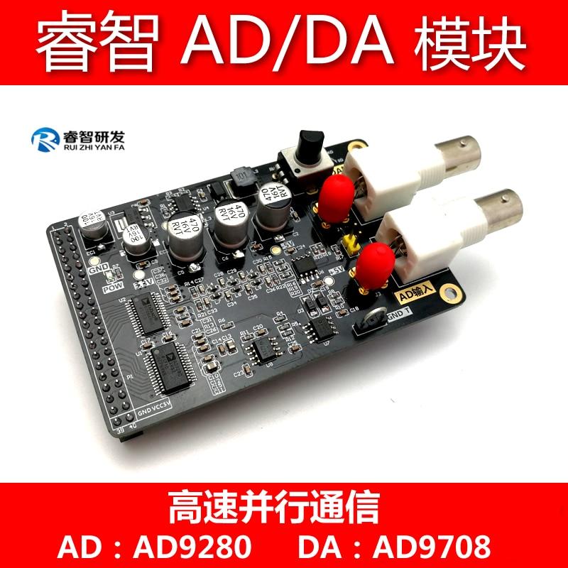 High Speed Parallel AD DA Module AD9280 AD9708