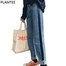 PLAMTEE Panelled Jeans For Women Tassel High Waist Jeans Woman Cuffs Straight Denim Pants Vintage Loose Trousers Warm Women Jean