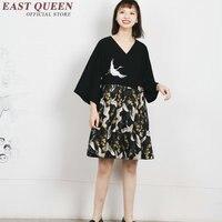 Japón vestido de las señoras de Kimonos vestido de Tres cuartos vestido lindo Nuevo estilo de estilo Japonés kimono de la Mujer sexy vestido de verano AA2157 SX